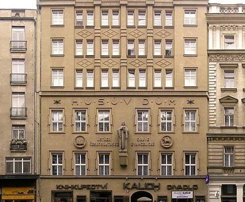 Church Pension Praha - Husuv Dum - фото 16