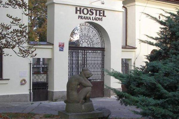 Hostel Praha Ladvi - фото 9