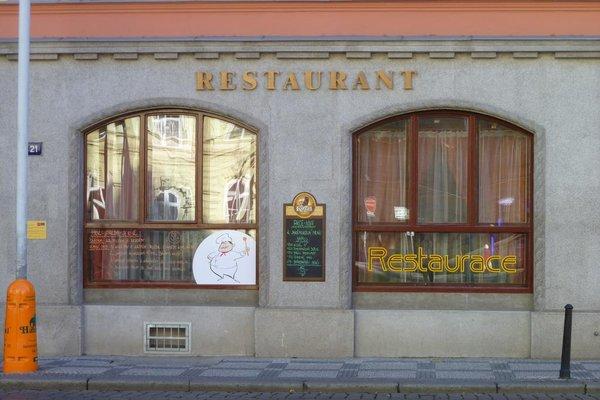 Hotel Zlata Vaha - фото 16