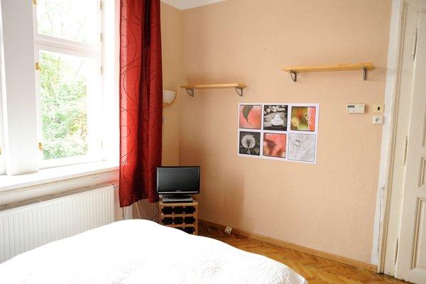 Pod Slovany Apartment - фото 5