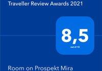Отзывы Room on Prospekt Mira