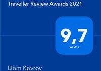 Отзывы Dom Kovrov