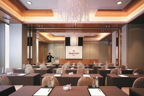 Shangri-la Hotel Beijing - фото 15