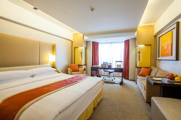 Shangri-la Hotel Beijing - фото 2