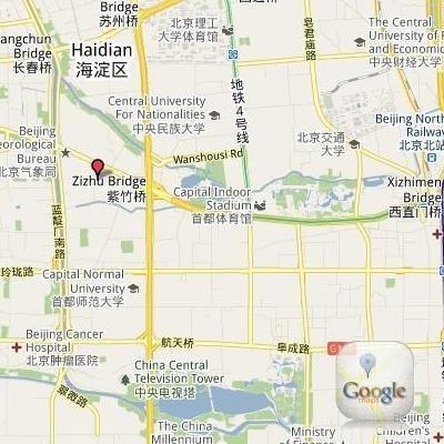 Shangri-la Hotel Beijing - фото 5