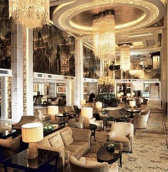 Shangri-la Hotel Beijing - фото 6