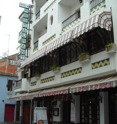 Hotel La Cala - фото 8