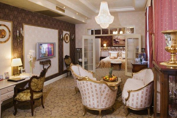 Ramada Hotel & Suites Vilnius - фото 19