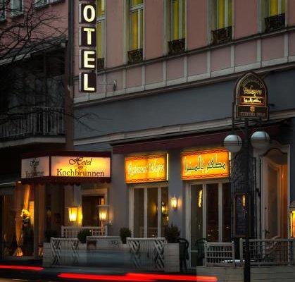 Hotel am Kochbrunnen - фото 12