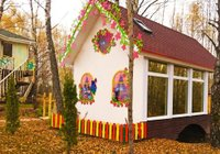 Отзывы Fairy house