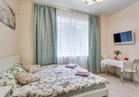 Отзывы Apartment Ofelia