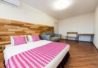 Отзывы Apartment Urban Comfort