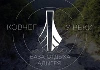 Отзывы База отдыха «Ковчег у реки»