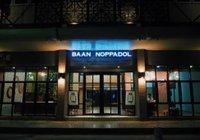 Отзывы Baan Noppadol, 3 звезды