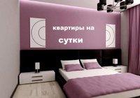 Отзывы Apartment on Arkhangelskaya 3