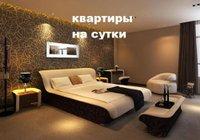 Отзывы Apartment on Arkhangelskaya 7