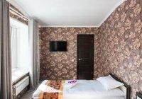 Отзывы Hotel Solar, 3 звезды