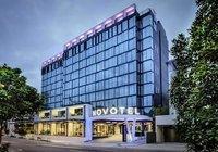 Отзывы Novotel Brisbane South Bank, 4 звезды