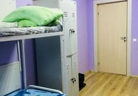Отзывы Restart Hostel