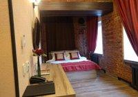 Отзывы Арт-отель «Моцарт»