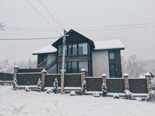 Фото отеля Турбаза Активация