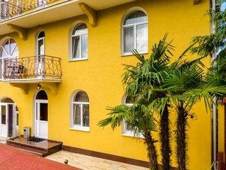 Фото отеля Сопка