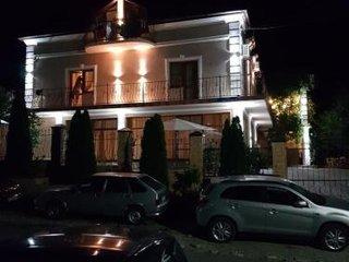 Фото отеля Guest House on Naberezhnaya 6b