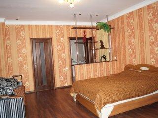 Фото отеля Сдача жилья в краткосрочный найм