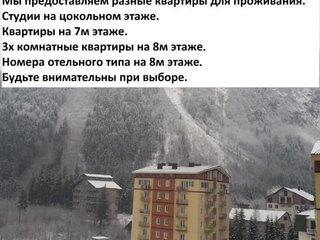 Фото отеля Студии в Домбае 25 - 32 квадрата