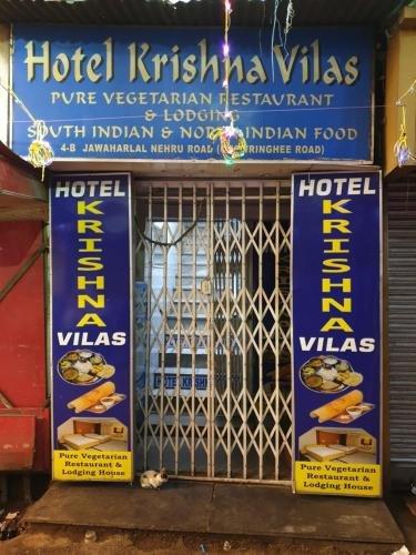 Photo of Hotel Krishna Vilas