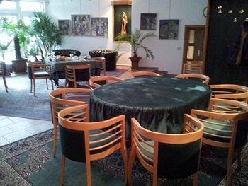 Antik Hotel Sofia - фото 12