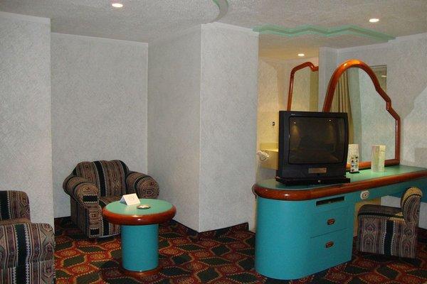 Hotel Samil Plaza - фото 21