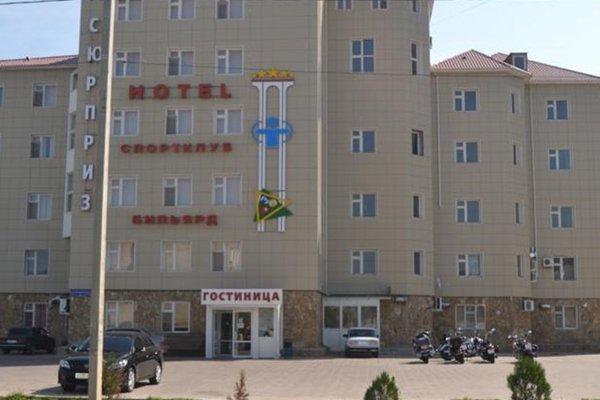 Гостиница Сюрприз на Космонавтов - фото 23