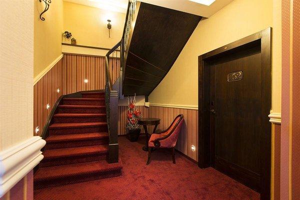 Hotel Dvorana - фото 13