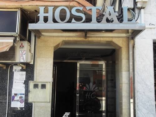 Hostal Cascamorras - фото 14