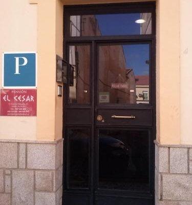 Pension El Cesar - фото 23