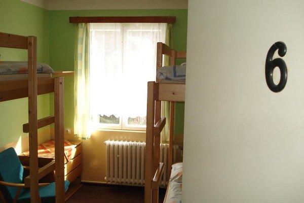 Hostel Korenov - фото 5