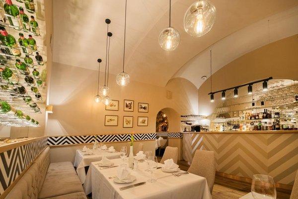 Promenada Romantic & Wellness Hotel - фото 11