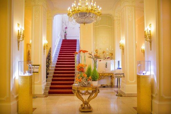 Savoy Westend Hotel - фото 16