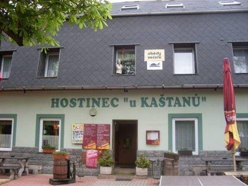 Pension U Kastanu - фото 12