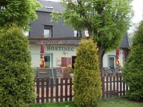Pension U Kastanu - фото 13