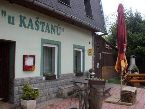 Pension U Kastanu - фото 14