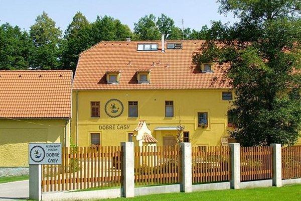 Penzion Dobre Casy - фото 35
