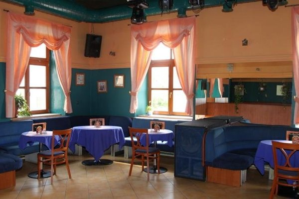 Hotel Praded Jesenik - фото 6