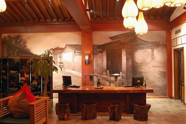 Beijing Red Wall Garden Hotel Wangfujing - фото 10