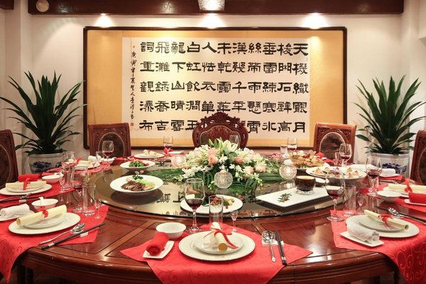 Beijing Red Wall Garden Hotel Wangfujing - фото 11