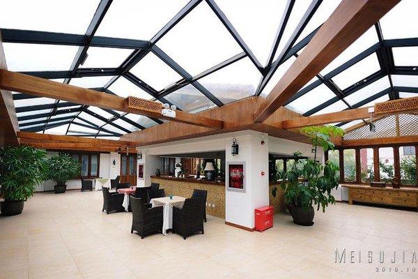Beijing Red Wall Garden Hotel Wangfujing - фото 13