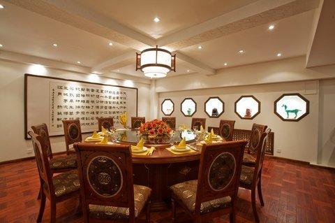 Beijing Red Wall Garden Hotel Wangfujing - фото 9