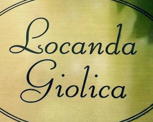 Locanda Giolica - фото 8