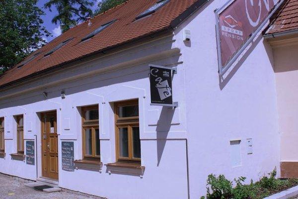 Penzion a CafeRestaurant U lavky - фото 23